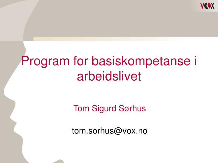 Program for basiskompetanse i arbeidslivet