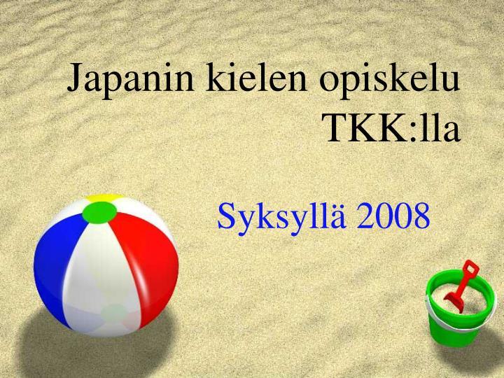 Kielen Opiskelu