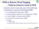 ner as known word tagging patterns of known words in ner
