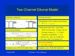 two channel eikonal model