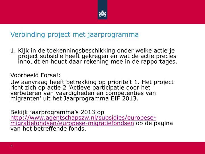 Verbinding project met jaarprogramma