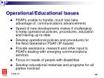 operational educational issues