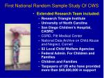 first national random sample study of cws