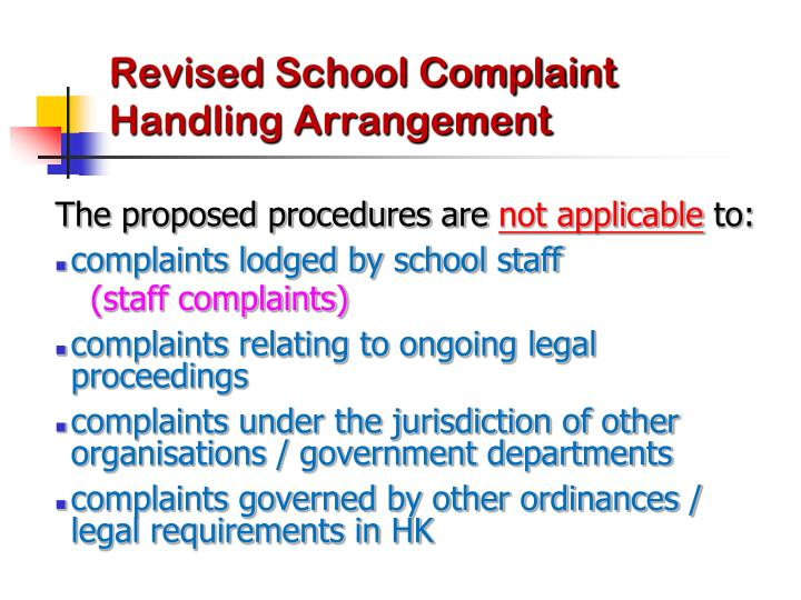 requirements for dealing with complaints