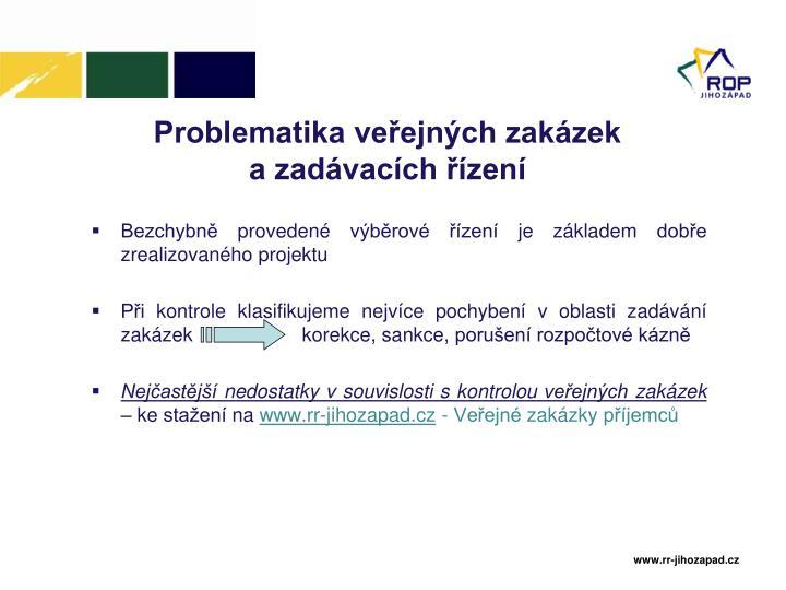 Problematika veřejných zakázek