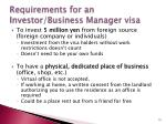 requirements for an investor business manager visa