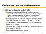 evaluating costing methodologies