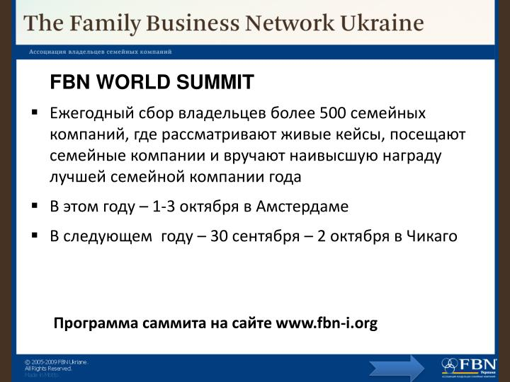 FBN WORLD SUMMIT