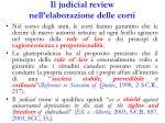 il judicial review nell elaborazione delle corti