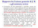 rapporto fra l azione generale di j r e gli statutory review