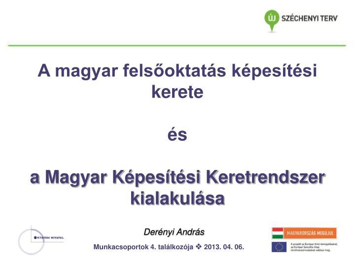 A magyar felsőoktatás képesítési kerete
