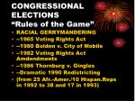 congressional elections rules of the game3