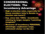 congressional elections the incumbency advantage