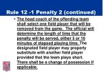 rule 12 1 penalty 2 continued1