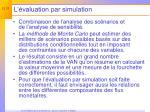l valuation par simulation