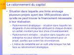 le rationnement du capital