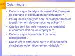 quiz minute
