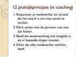 12 praktijkprincipes in coaching
