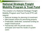 national strategic freight mobility program trust fund