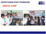dental camp