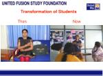 transformation of students1