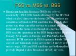 fss vs mss vs bss1