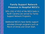 family support network presence in hospital nicu s