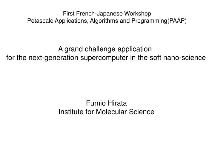 First French-Japanese Workshop