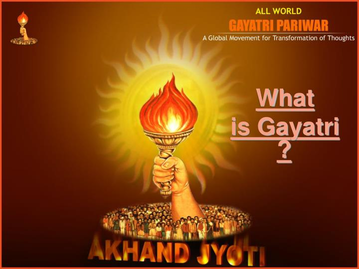 what is gayatri n.
