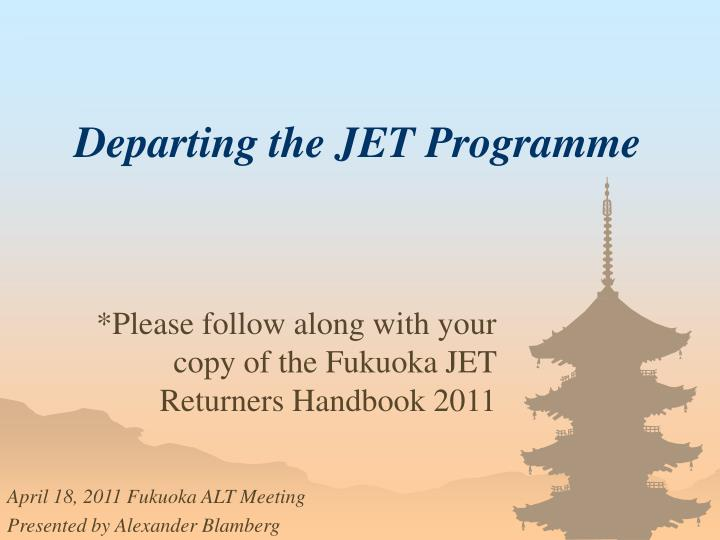departing the jet programme n.