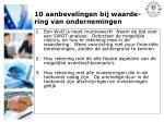 10 aanbevelingen bij waarde ring van ondernemingen
