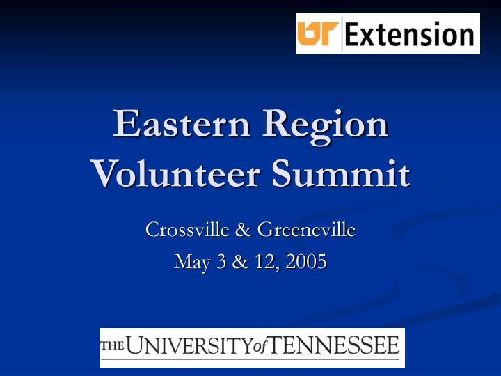eastern region volunteer summit n.