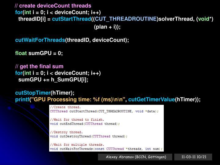 // create deviceCount threads
