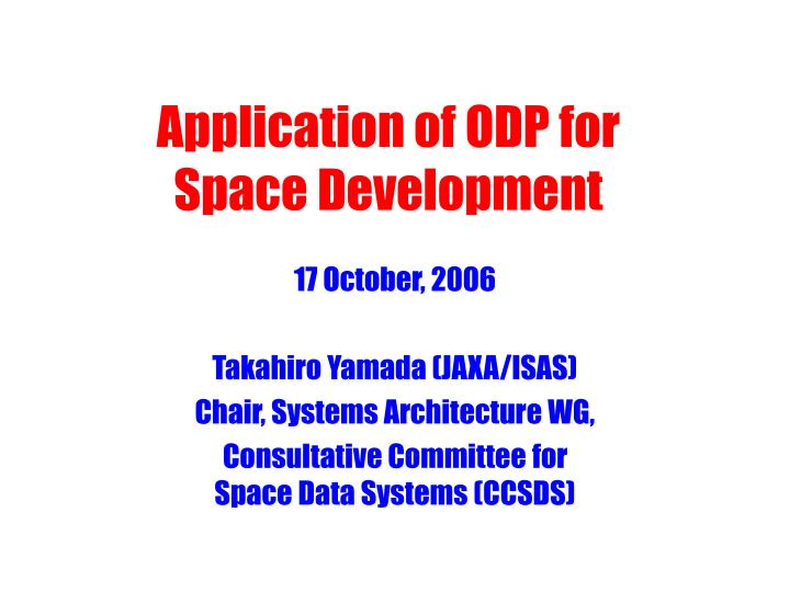application of odp for space development n.