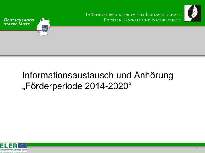 informationsaustausch und anh rung f rderperiode 2014 2020 n.