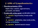 j adrs of sympathomimetics1