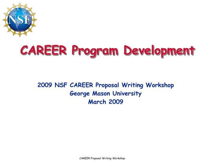 career program development n.
