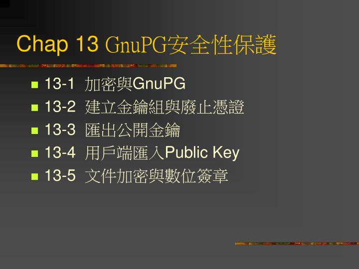 Chap 13 gnupg