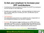 3 ask your employer to increase your epf contributions