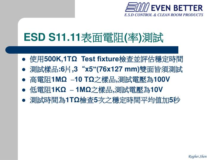 ESD S11.11