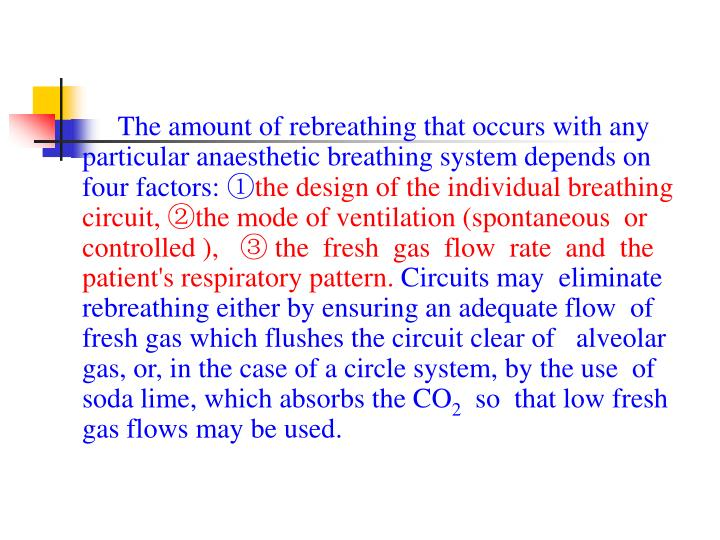 The amount of rebreathing that occurs with any particular anaesthetic breathing system depends on four factors: ①
