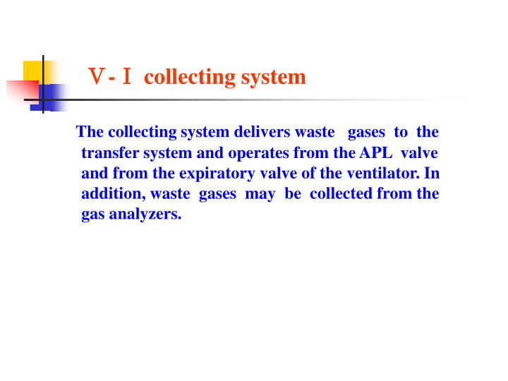 Ⅴ-Ⅰ collecting system