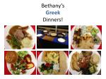 bethany s greek dinners
