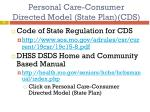 personal care consumer directed model state plan cds2