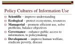 policy cultures of information use