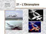 21 l ekranoplane