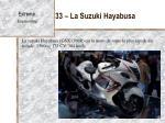 33 la suzuki hayabusa