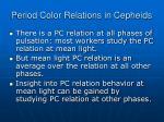 period color relations in cepheids