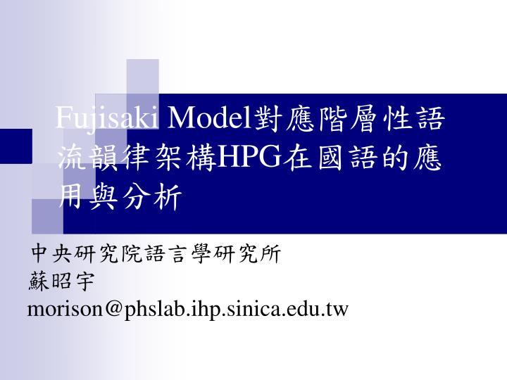 fujisaki model hpg n.