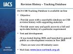 revision history tracking database